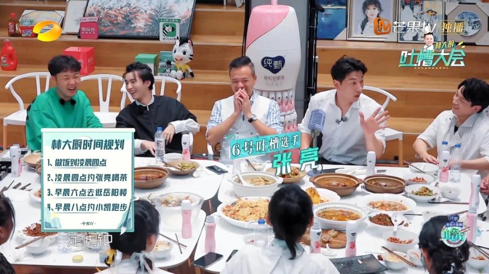 《中餐厅4》圆满收官,李浩菲发表高光发言,说尽赵丽颖整季委屈
